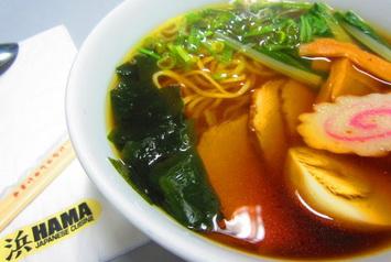 Hama Restaurant