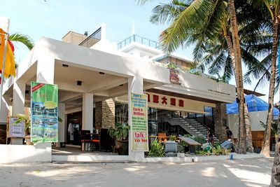 Boracay Crown Regency Resort